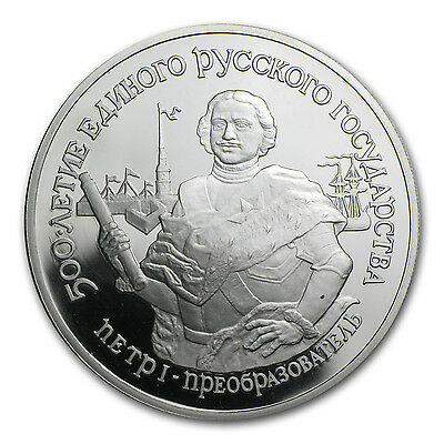1990 Russia Proof 1 oz Palladium Peter The Great - SKU #84771