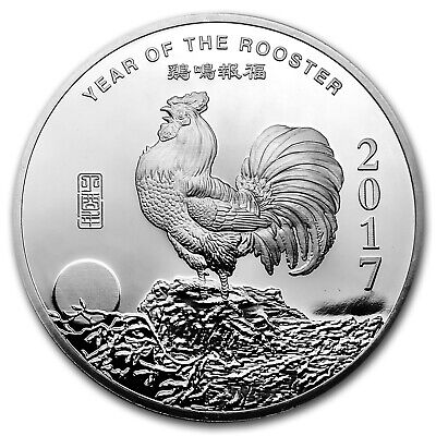 5 oz Silver Round - APMEX (2017 Year of the Rooster) - SKU #101665