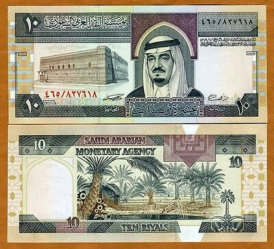 Saudi Arabia, Kingdom, 10 Riyals, ND (1983), Pick 23, UNC