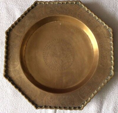 Vintage unusual large octagon shaped oriental solid brass bowl