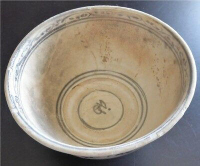 """Hoi An Hoard Authentic Bowl With Footed Base 6 1/4"""" in diameter and 4"""" tall"""