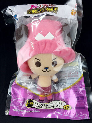 One Piece Kyun Plush Doll official Ichiban Kuji Tony Tony Chopper 2 New