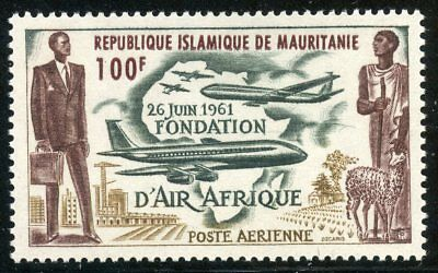 Stamp / Timbre Afrique Mauritanie / Neuf Poste Aerienne N° 21 ** Air Afrique