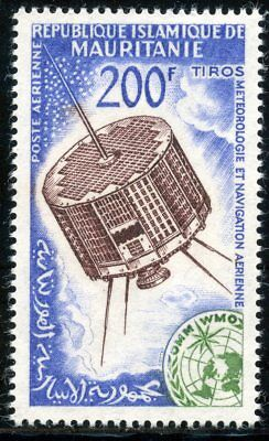 Stamp / Timbre Afrique Mauritanie / Neuf Poste Aerienne N° 30 ** Espace