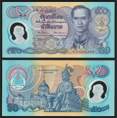 Thailand 50 BAHT Sign 67 1996 Polymer ND P 99 UNC