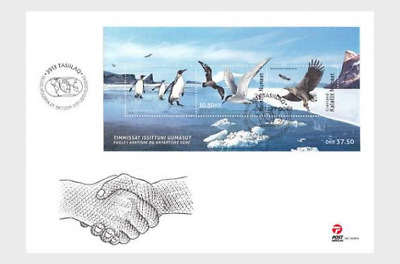 Groenland / Greenland - Postfris / MNH - FDC Sheet Joint-Issue TAAF 2017