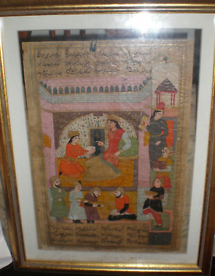 Persian Indo - Islamic Miniature Bahram Shah 19th century Antique & collectibl