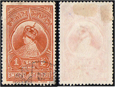 Ethiopia stamps. 1931 Royal Family. MH