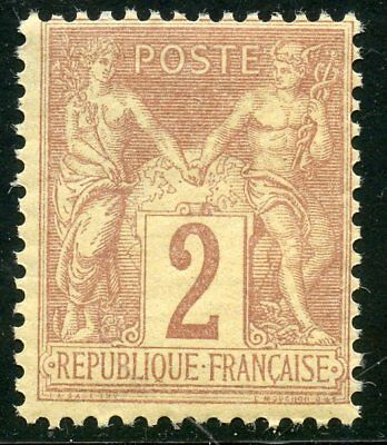 Stamp / Timbre France Neuf Type Sage N° 85 ** Cote ++ 13 €