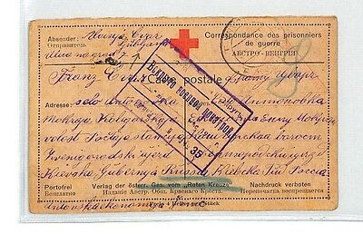 BM338 1917 WW1 Ljubljana Austria Empire Card Slovenia PTS