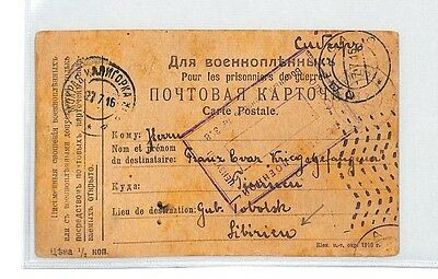 BM340 1915 WW1 Ljubljana Austria Empire Card Slovenia PTS