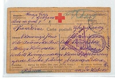 BM345 1916 WW1 Ljubljana Austria Empire Card Slovenia PTS