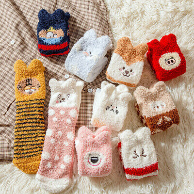 Kids Girls Boys Cute Animals Soft Fluffy Lounge Slipper Socks Leg Warmer 🌟
