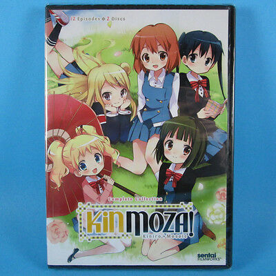 Kinmoza: Complete Collection (DVD, 2014, 2-Disc Set) Anime, R1, New & Sealed