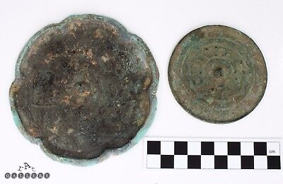 Ancient Chinese Bronze Mirrors - Han - Tang Dynasty