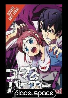 Corpse Party Blood Covered Vol 04 - Softcover