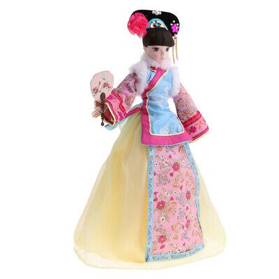 10-Joint Dressed Chinese Ancient Princess Vinyl Doll B-day Gift Collectibles
