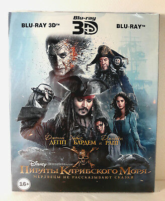 Pirates of the Caribbean: Dead Men Tell No Tales(2017) Blu-Ray 3D+2D(2 disk set)