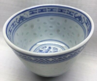 """Antique Chinese Rice Grain Transparent Porcelain Tea Cup 2 1/4"""" Tall Marked"""