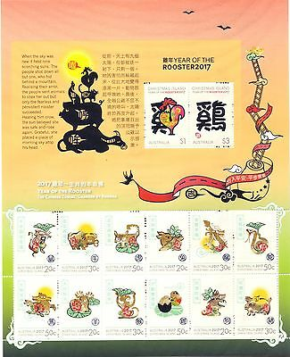 CHRISTMAS IS  2017 Year of the ROOSTER ZODIAC $8 Sheetlet MNH