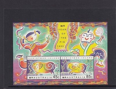 CHRISTMAS IS  1995  Year of the  PIG MINISHEET MNH .