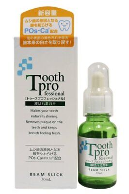 Pos-Ca blended Beam Slick Tooth Professional 30mL With Tracking New
