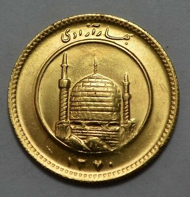 Superb 1991 Sh1370 Gold Coin Azadi Unc, Low Mintage, Persian Empire Km #1248.2