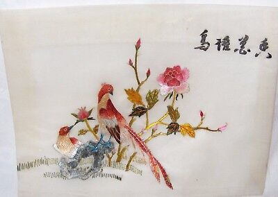 Antique Vintage Chinese Embroidery Silk On Net Exotic Fantastic Birds Signed