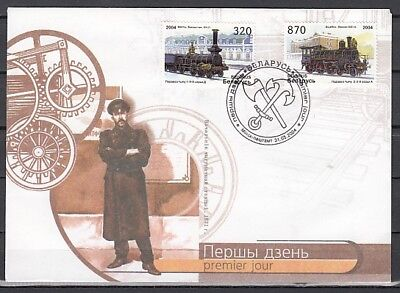 Belarus, Scott cat. 525-526. Locomotives issue on a First day cover.