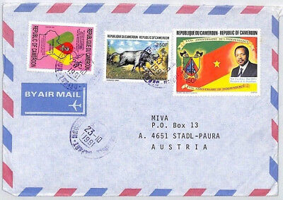 CA74 Africa 1991 Cameroon *YAOUNDE MISSIONARY CACHET* Air Cover MIVA VEHICLES