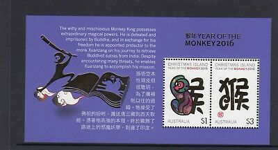 CHRISTMAS IS  2016  Year of the MONKEY  $4 MINISHEET MNH.