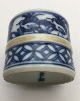 Antique Napkin Ring Blue And White Very Old Signed Japanese Or Chinese.