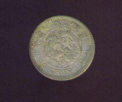 Nice Uncleaned Extremely Fine + 1910 Korea Silver 10 Chon,  Free USA Shipping