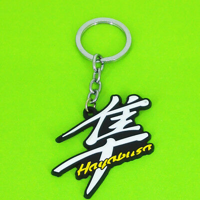 Motorcycle Rubber Keychain for 1981-2016 Duke 690 390 1290 (Fits: KTM)