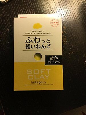 NEW Daiso Japan Soft Clay YELLOW color DIY Handmade F/S Made in Japan