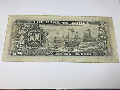 South Korea 1966 500 Won Banknote with Medieval Turtle Warships P-39a