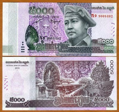 Cambodia, 5000 Riels, 2015 (2017), King Father as a middle-age man, P-New, UNC