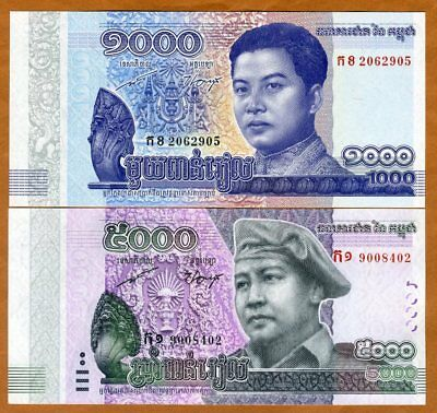 SET Cambodia, 1000;5000 Riels, 2015-2016 (2017), King Father, P-New, UNC