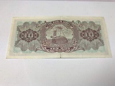 South Korea 1962-65 10 Won Banknote with Medieval Turtle Warship P-33e