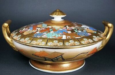 Hand Painted Kutani Porcelain 1000 Faces Covered Vegetable Bowl