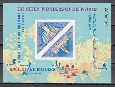 Aden-Quaiti, Mi cat. 204-205, BL23 B. Wonders of the World, IMPF s/s. Cat 30.00