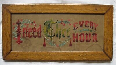"""Victorian Punched Paper Motto Sampler - """"I need Thee"""" - Late 1800s - Early 1900s"""