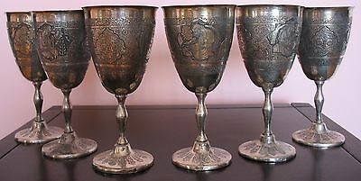 Persian Set Of 6 Silver Cup Hallmarked