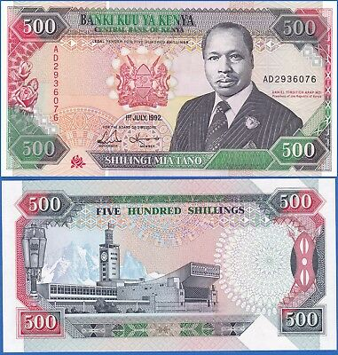 Kenya, 500 Shillings 1992, P-30e Uncirculated UNC US Seller