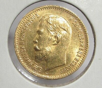 1904 Russia 5 Roubles Gold      #1113s98RGR