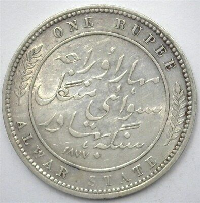 Alawar, India States 1877 Silver Rupee  Km#45  Nearly Extremely Fine