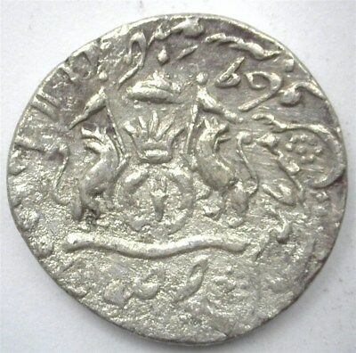Awadh, India States Ah1252//9 Silver Rupee  Km#205.2  About Uncirculated