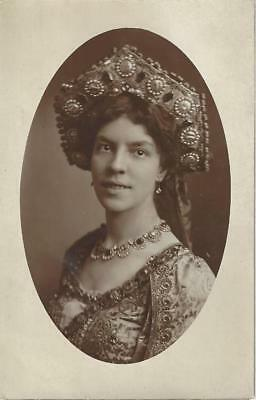 Beautiful Exotic Lady Jewelled Crown, Beads, Embroidered Dress Rp  Postcard
