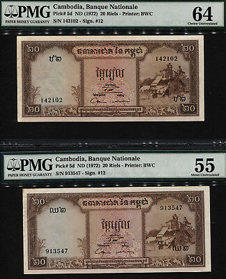 TT PK 5d 1972 CAMBODIA 20 RIELS PMG 64,55 SET OF TWO NOTES - ONLY 4 CERTIFIED!