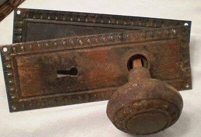 Antique Door Knob and Back Plates Copper and Tin